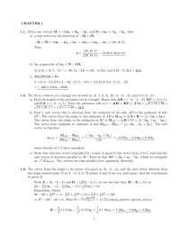 engineering electromagnetics 7e