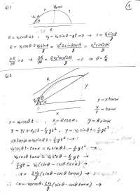 Solutions to problems in classical mechanics