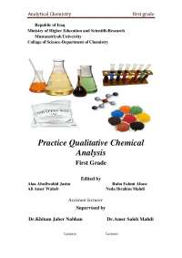 Analytical Chemistry first g rade
