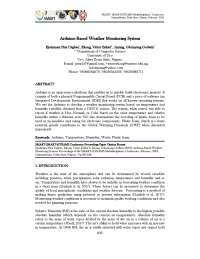 arduino whether monitoring