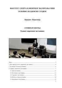 Odlike savremenog nastavnika