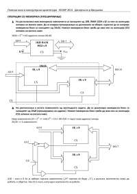 memory map decoder computer achitecture and organization