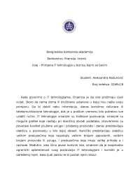 Esej primjena tehnologije