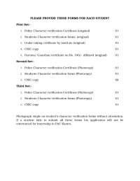 cse-operating-system-practice-set