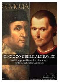 Il tema delle alleanze in Machiavelli e Guicciardini