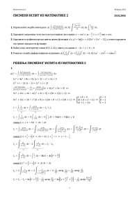 Rok iz matematike 2, saobracajni fakultet 2018