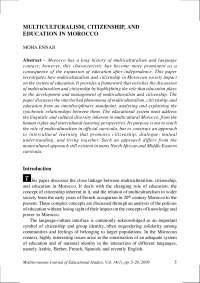 tamazight and multilingualism