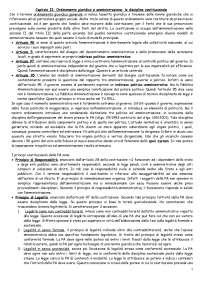 riassunto-diritto-amministrativo