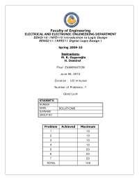 java programing  exam