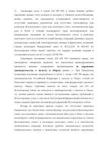 федеральные налоги в российской федерации