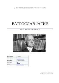 Vatroslav Jagić- seminarski rad