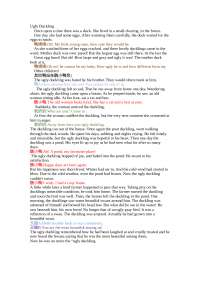 Ugly duckling script