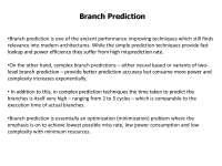 Branch Prediction in Advanced Computer Architecture