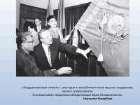Символы и Атрибуты Независимого Казахстана
