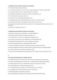 Конспекты по английскому языку