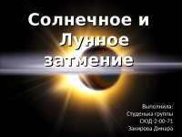 Понятие и виды русского языка