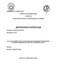 Diplomski master rad ceo, Završni rad' predlog Ekonomija Saobracaja