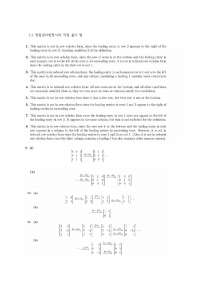 Stewart, Calculus 8ed Solution PDF4, Cengage Learning