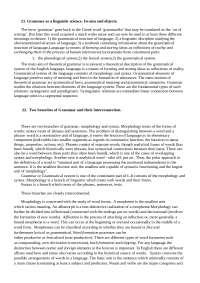 Ответы ГОС по теоретической грамматике