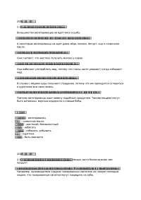 Конспекты лекций на корейском языке