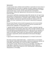 Методы в биоинформатике