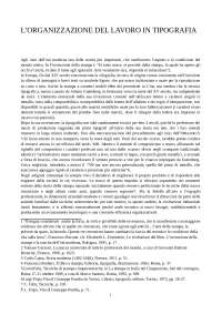 Organizzazione del lavoro in tipografia