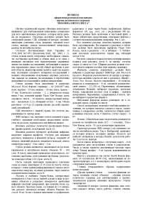 Правила подачи в журнал