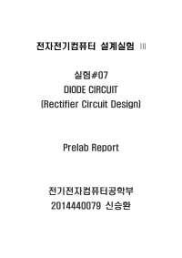 pre_2019 report desu for Rectidioed