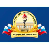 Кемеровский государственный медицинский университет (КемГМУ) - Logo