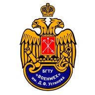 Балтийский государственный технический университет «Военмех» имени Д. Ф. Устинова (БГТУ) - Logo
