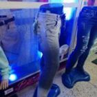 balvos-jeans