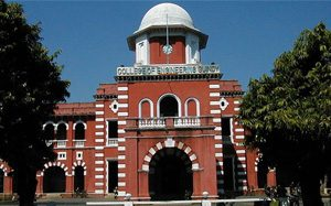 "Anna University set to Steer the Car of ""Progress through Knowledge"""