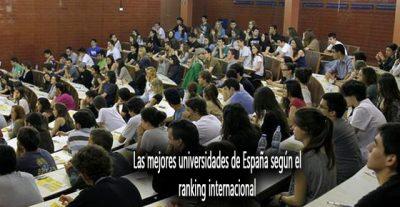 Las mejores universidades de España según el ranking internacional