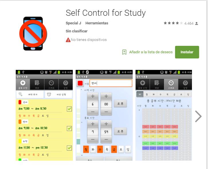 self control - app para aprobar exámenes