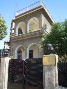 Ministarstvo visokog obrazovanja Sirije dodeljuje tri stipendije